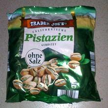 Фисташки Ohne Salz, 250гр (зеленая)