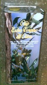 Оливковое 5литров EXTRA (жесть)