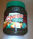 Choco nuss шоколадное 400gr