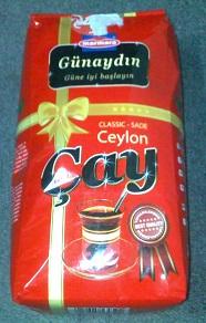 листовой Gunaydin Ceylon Cay (красный) 800гр