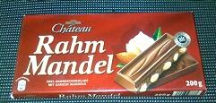Rahm Mandel 200гр