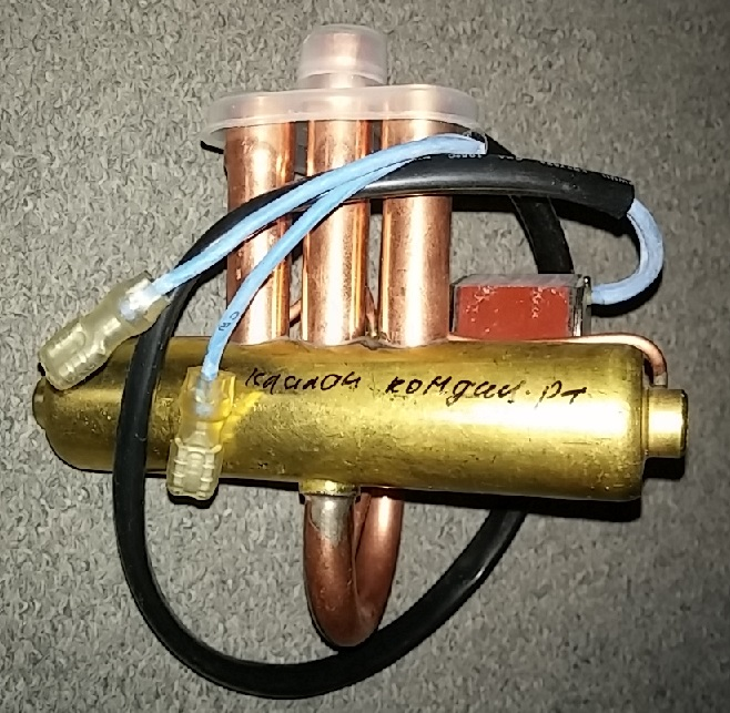 VK-01 (Ф31)Клапан кондиционера