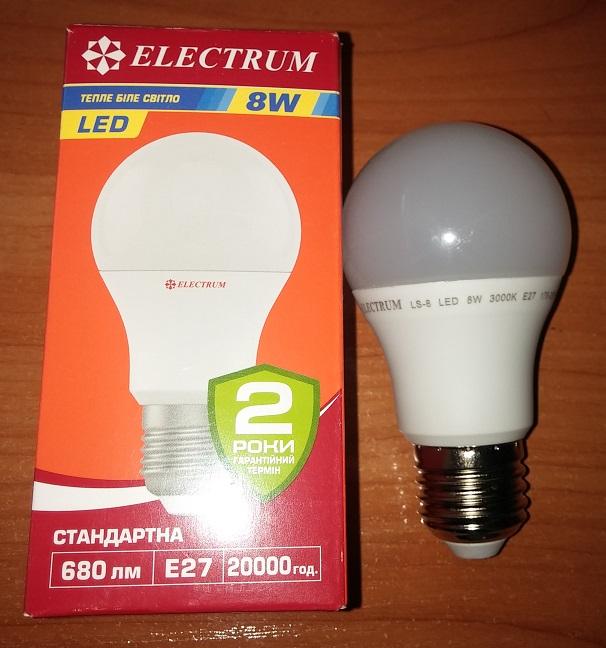Лампочка E27 8w большая