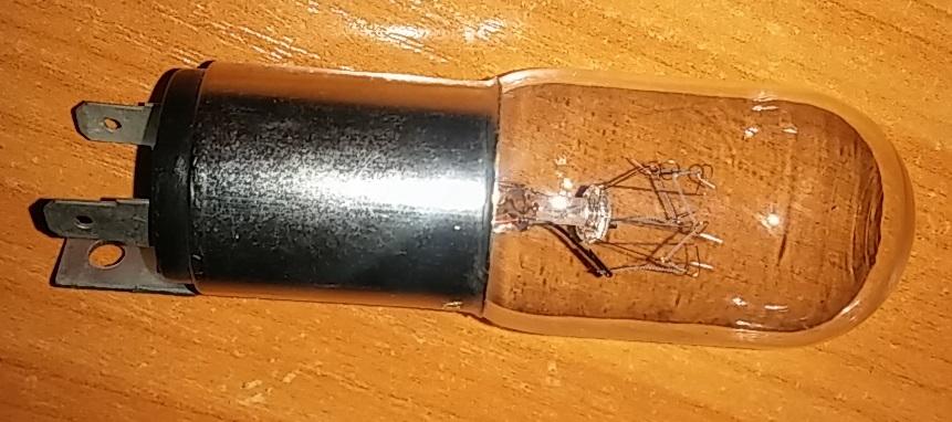 LAMP б/у