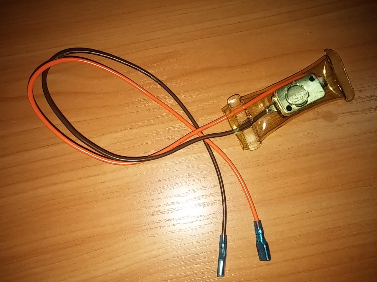 SC-014 (ф11)