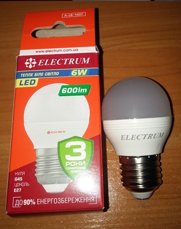 лампочка E27 6w шарик