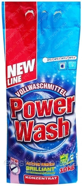 power wash 10kg 120 стирок
