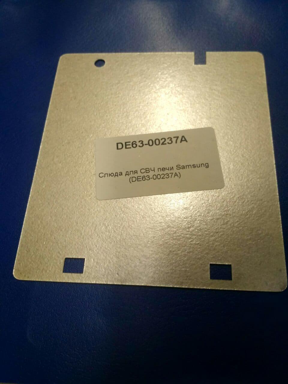DE63-00237A