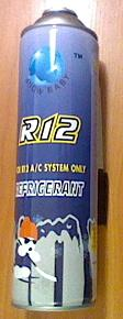 R12*1