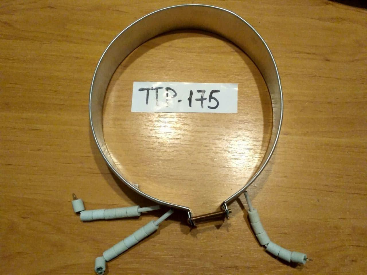 TTP-175