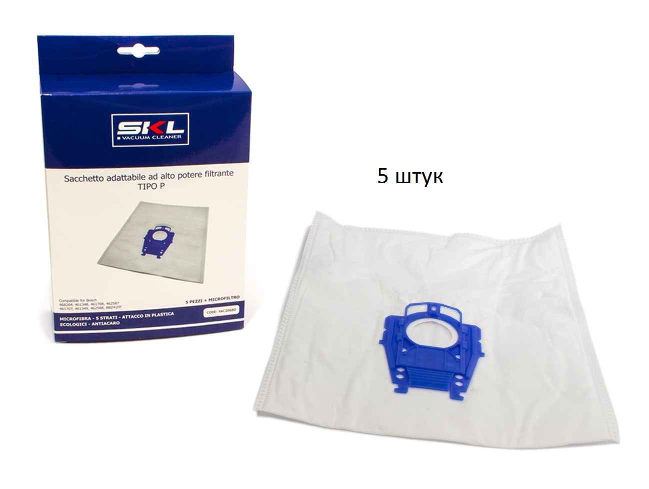 BS-065 Box (набор 5 мешков )