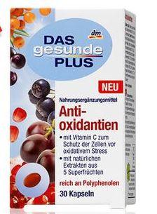 Antioxidantien 30 капс