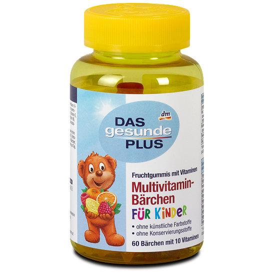 Multivitamin Barshen (медведики в банці)
