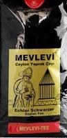 листовой Mevlevi (визирь) 0.5kg