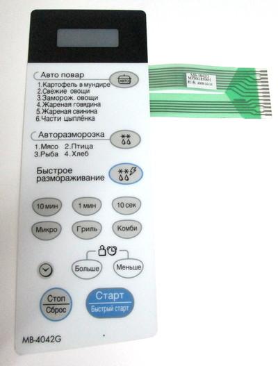 MFM61850601