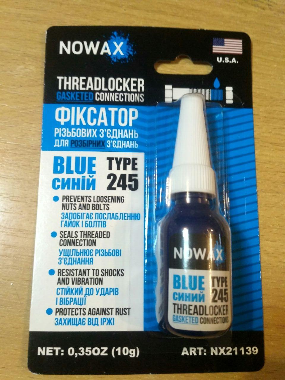 SCR-014 жидкость синяя